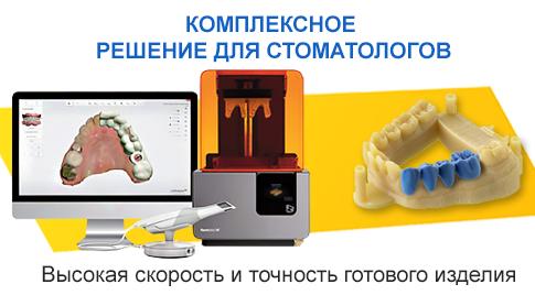 3D принтеры, модели 2018