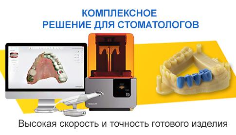 3D принтеры, модели 2019