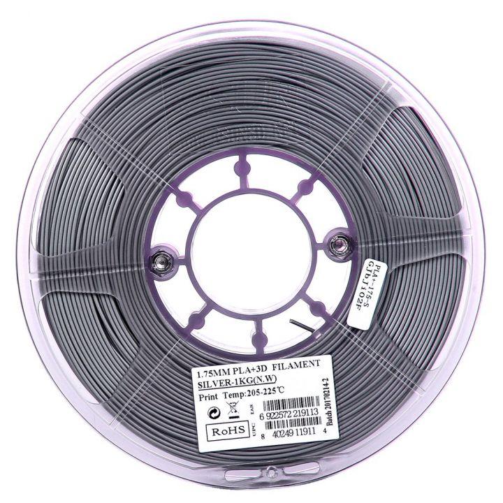 Катушка пластика PLA+ ESUN 1.75 мм 1кг., серебристая (PLA+175S1)