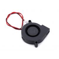 Вентилятор радиальный (улитка) для 3D принтера, 12В, 50х50х15 мм, подш. скольжения