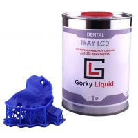 Фотополимер Gorky Liquid Dental Tray LCD\DLP 1000 г