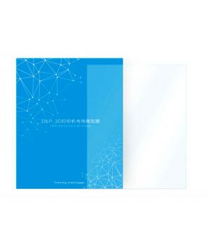 Пленка FEP для 3D принтера Anycubic Mono X, 150 мкм, 200х280 мм
